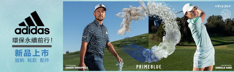 Adidas Golf 新品上市
